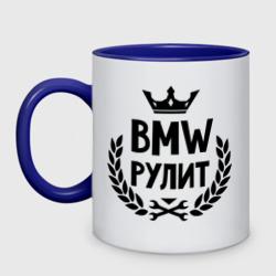 БМВ рулит