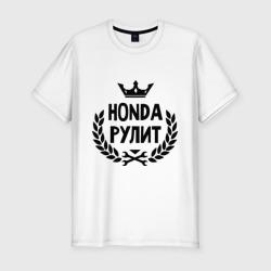 Хонда рулит