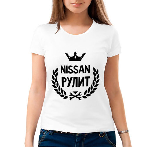 Женская футболка хлопок  Фото 03, Ниссан рулит