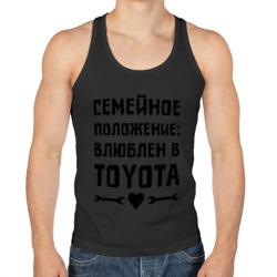 Влюблен в Тойота