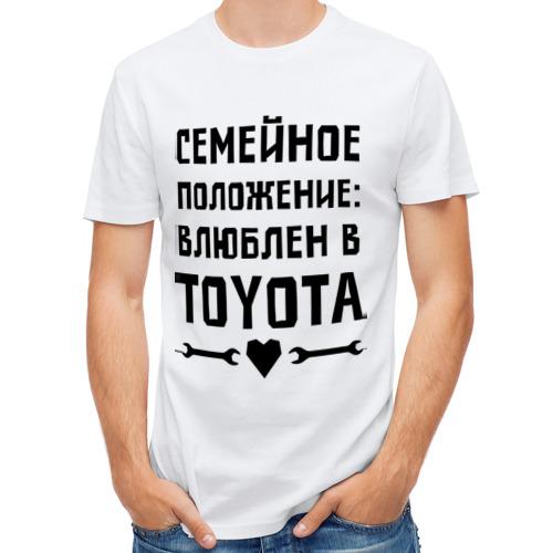 Мужская футболка полусинтетическая  Фото 01, Влюблен в Тойота
