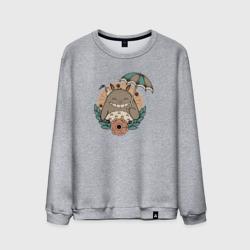 Smile Totoro