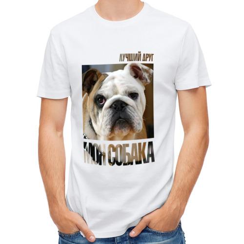 Мужская футболка полусинтетическая  Фото 01, Английский бульдог