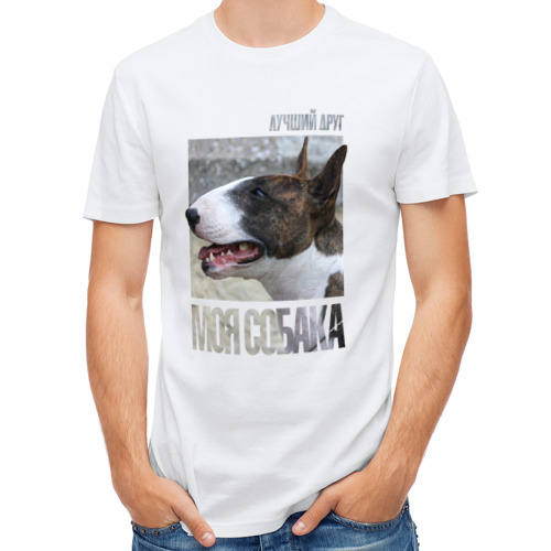 Мужская футболка полусинтетическая  Фото 01, Бультерьер