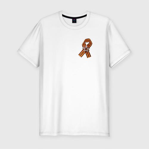 Мужская футболка премиум  Фото 01, 9 мая