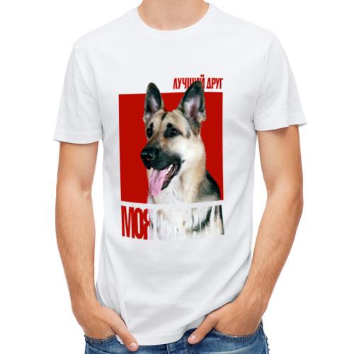 Мужская футболка полусинтетическая  Фото 01, Восточно-европейская овчарка