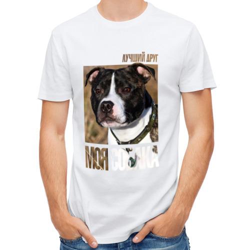 Мужская футболка полусинтетическая  Фото 01, Стаффордширcкий бультерьер