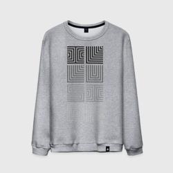 Illusion grey