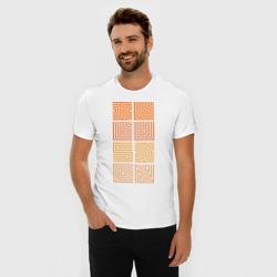Illusion orange