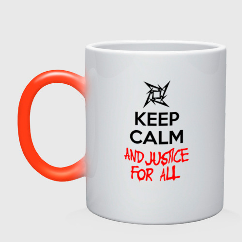 Кружка хамелеон  Фото 01, Keep Calm And Justice For All
