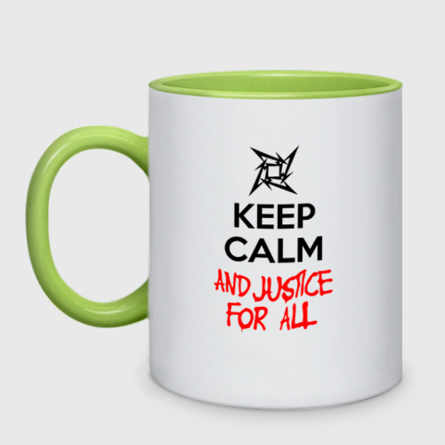 Кружка двухцветная  Фото 01, Keep Calm And Justice For All