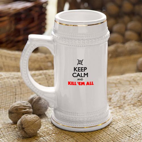 Кружка пивная  Фото 04, Keep Calm And Kill'Em All