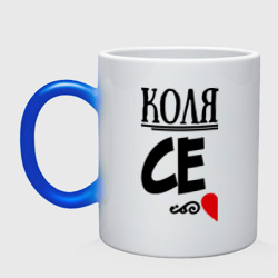 Семья - Коля - интернет магазин Futbolkaa.ru