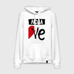 Люда Love