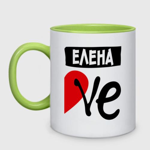 ЕленаLove