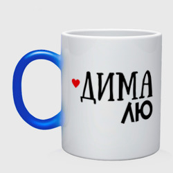 Дима - любовь - интернет магазин Futbolkaa.ru
