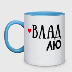 Влад - любовь - интернет магазин Futbolkaa.ru