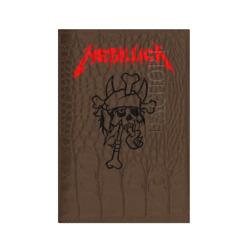 «Pushead Skull»