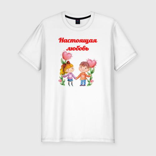 Мужская футболка премиум  Фото 01, Настоящая любовь