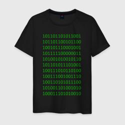Двоичный код