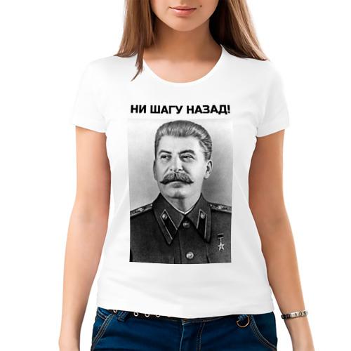 Женская футболка хлопок  Фото 03, Ни шагу назад!