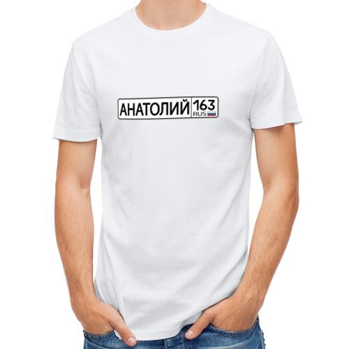 Мужская футболка полусинтетическая  Фото 01, Анатолий 163