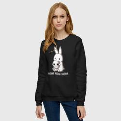 Кролик с черепом