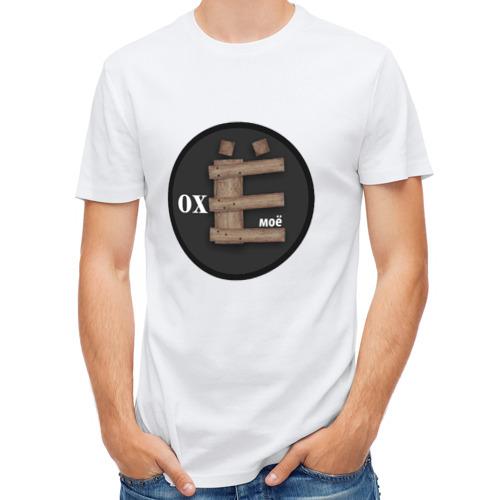 Мужская футболка полусинтетическая  Фото 01, Ёмоё