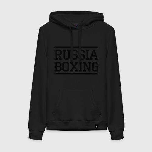Женская толстовка хлопок Russia boxing
