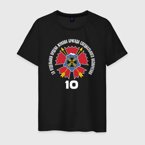 10 ОБСпН ГРУ