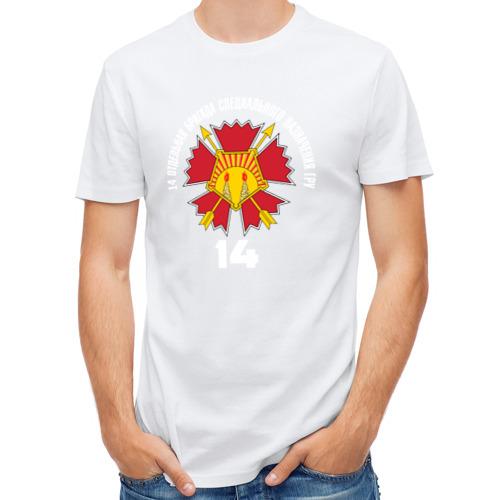 Мужская футболка полусинтетическая  Фото 01, 14 ОБСпН ГРУ