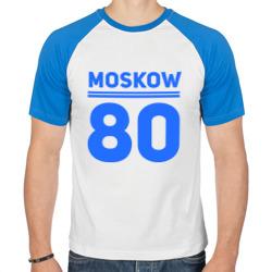 Moskow 80
