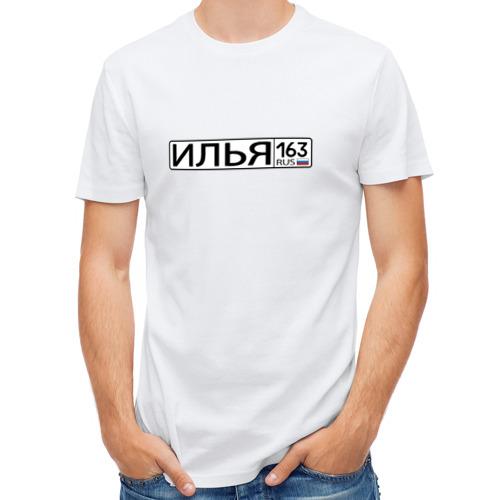 Мужская футболка полусинтетическая  Фото 01, Илья 163