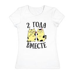 2 года мы вместе - интернет магазин Futbolkaa.ru