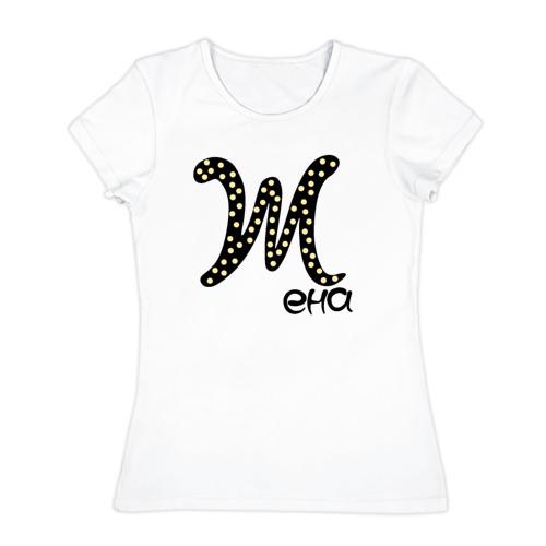 Женская футболка хлопок  Фото 01, Парные (жена)