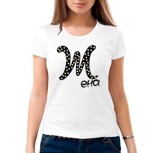 Женская футболка хлопок  Фото 03, Парные (жена)