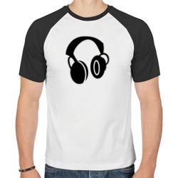 I do love music!