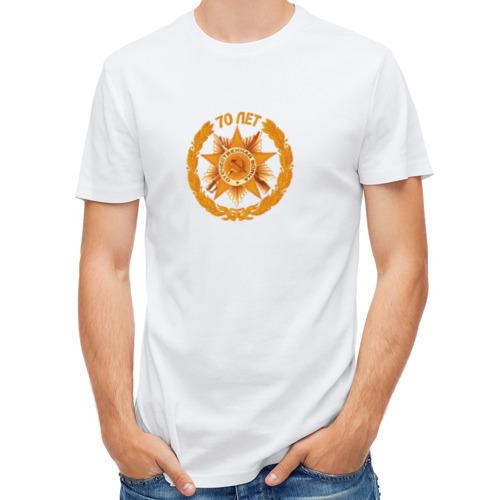 Мужская футболка полусинтетическая  Фото 01, Эмблема 70 лет Победы