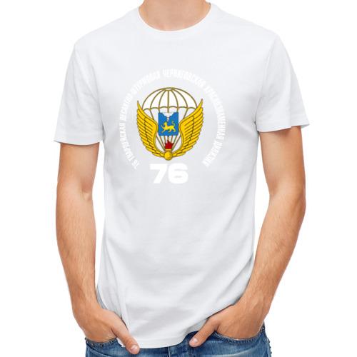 Мужская футболка полусинтетическая  Фото 01, 76 гв. ДШД Черниговская