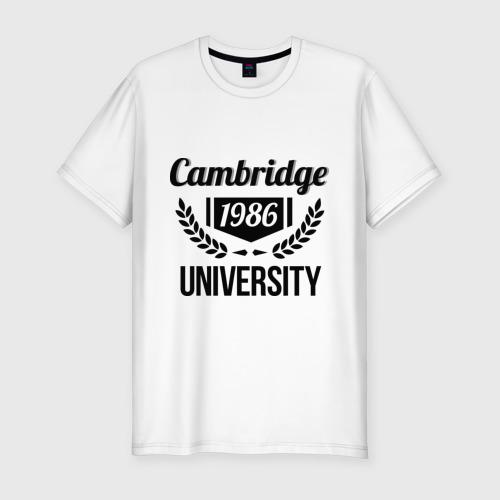 Кэмбридж