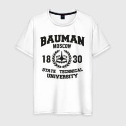 Университет Баумана