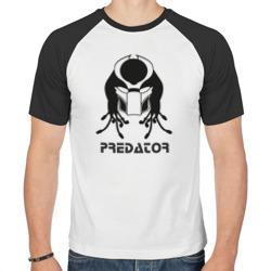 Predator (Хищник)