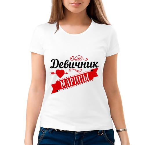Женская футболка хлопок Девичник Марины