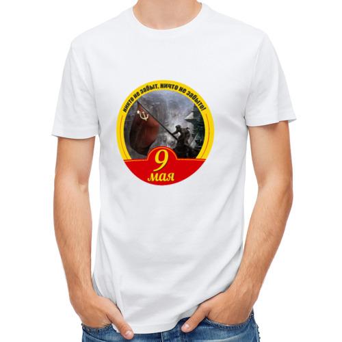 Мужская футболка полусинтетическая  Фото 01, Никто не забыт ничто не забыто