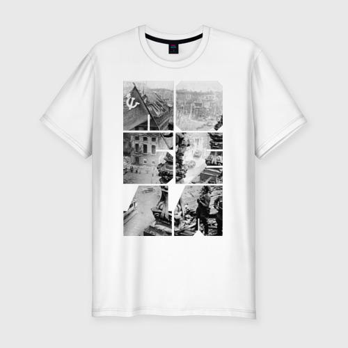Мужская футболка премиум  Фото 01, Флаг над Рейхстагом