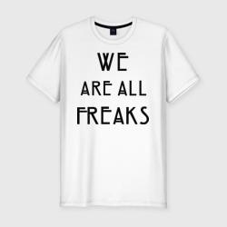 We all freaks