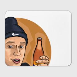 С пивом покатит