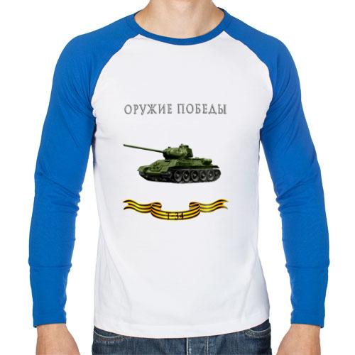 Оружие Победы. т-34