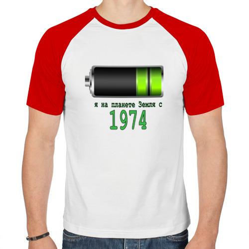 Мужская футболка реглан  Фото 01, Я на планете Земля с 1974