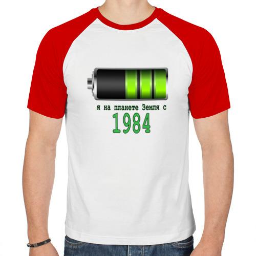 Мужская футболка реглан  Фото 01, Я на планете Земля с 1984